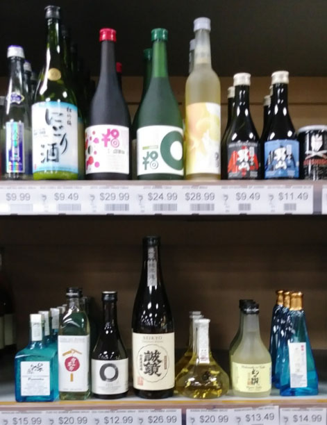 Gates Circle Liquor Store Expands its Japanese Sake Selection